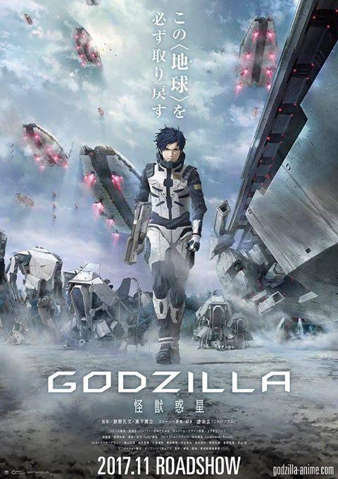 Godzilla powróci w nowej formie!