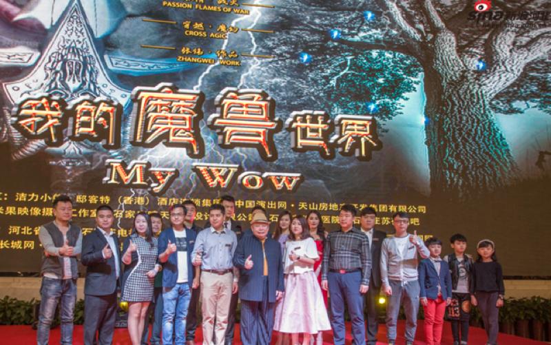 Dla chińczyków prawa autorskie nie istnieją