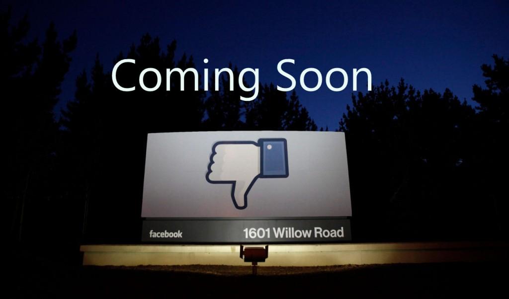 faceboook-dislike-button-