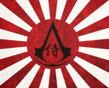 Asasyni w Japonii?