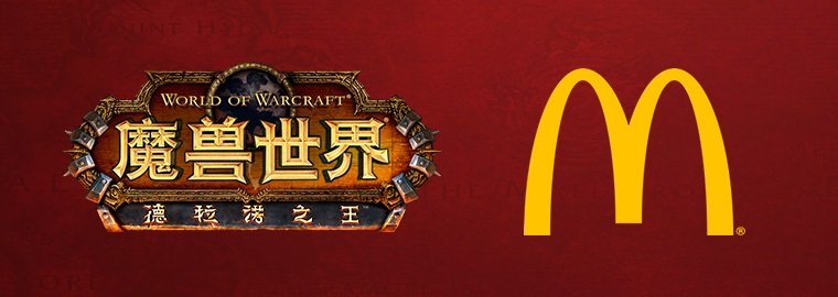 wow_china_mcdonalds