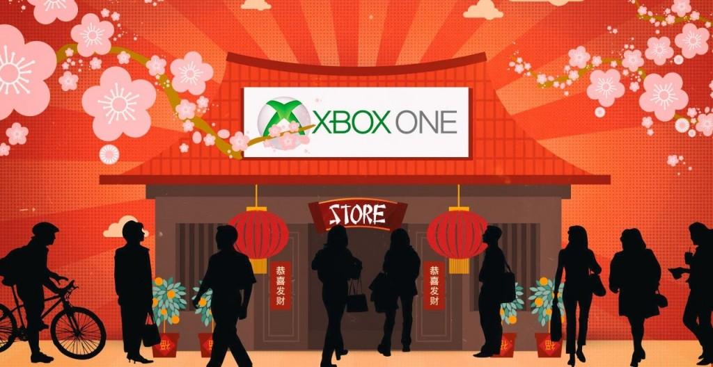 2d13d901966a8eaa7f9c943eba6a540b-xbox-one-enters-china