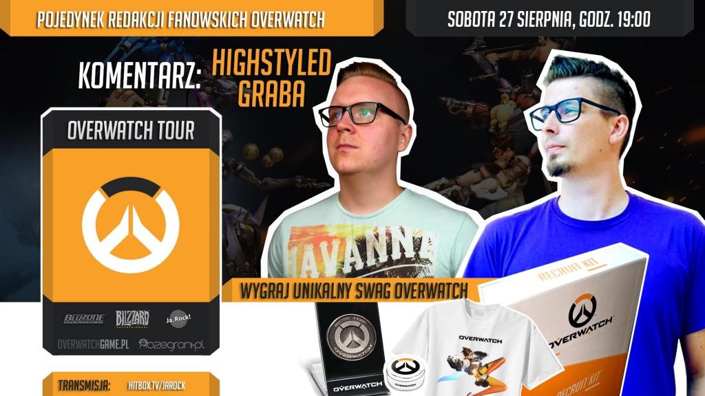 overwatch_tour